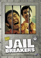 Jail Breakers (Gwangbokjeol teuksa)