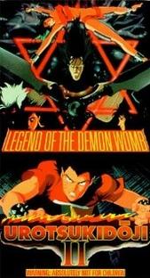 A Lenda do Útero do Demônio - Poster / Capa / Cartaz - Oficial 1
