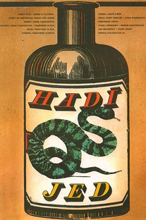 Serpent's Poison - Poster / Capa / Cartaz - Oficial 1