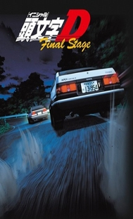 Initial D Final Stage - Poster / Capa / Cartaz - Oficial 1