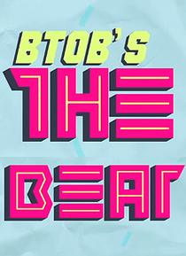 BTOB - The Beat (1ª Temporada) - Poster / Capa / Cartaz - Oficial 2