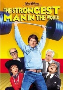 O Homem Mais Forte do Mundo - Poster / Capa / Cartaz - Oficial 3