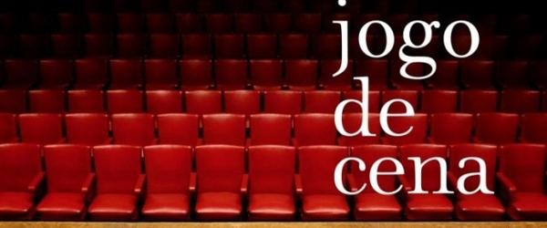 Jogo de Cena (2007) - Eduardo Coutinho