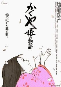 O Conto da Princesa Kaguya - Poster / Capa / Cartaz - Oficial 1