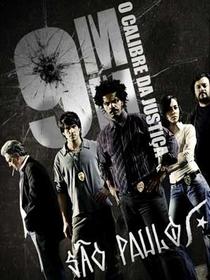 9MM: São Paulo - Poster / Capa / Cartaz - Oficial 1