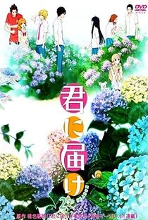 Kimi ni Todoke (2ª Temporada) - Poster / Capa / Cartaz - Oficial 10
