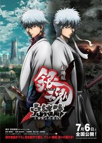 Gintama o Filme: O Capítulo Final: Seja Sempre Yorozuya - Poster / Capa / Cartaz - Oficial 1