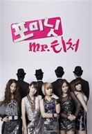 4Minute's Mr. Teacher (포미닛 Mr 티처)