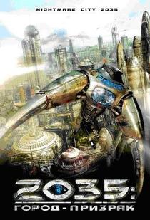 2035 - Cidade do Pesadelo - Poster / Capa / Cartaz - Oficial 1