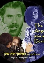 The Angel Was a Devil - Poster / Capa / Cartaz - Oficial 1