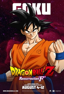 Dragon Ball Z: O Renascimento de Freeza - Poster / Capa / Cartaz - Oficial 11