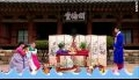 Hyunhaetan Marriage War 현해탄 결혼 전쟁 Trailer