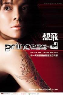 Princess D - Poster / Capa / Cartaz - Oficial 3