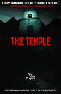 The Temple - Poster / Capa / Cartaz - Oficial 1