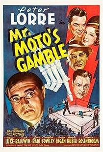 O Palpite de Mister Moto - Poster / Capa / Cartaz - Oficial 1