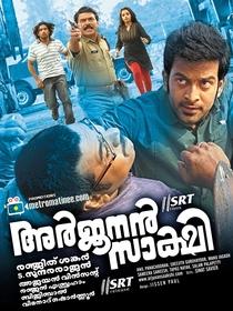 Arjunan Saakshi - Poster / Capa / Cartaz - Oficial 2