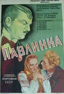 Pavlinka - Poster / Capa / Cartaz - Oficial 1