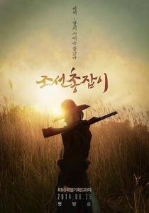 Gunman in Joseon - Poster / Capa / Cartaz - Oficial 1