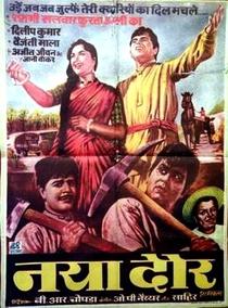 Naya Daur  - Poster / Capa / Cartaz - Oficial 1
