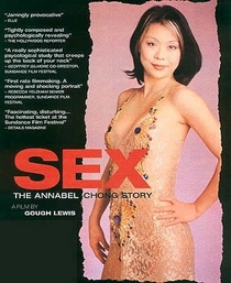 Sex: The Annabel Chong Story - Poster / Capa / Cartaz - Oficial 9