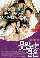 Unstoppable Marriage (Motmalrineun Gyeolhon)