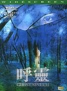 Ghost System (Gosuto Shisutemu)