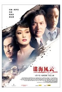 Conspiração Xangai - Poster / Capa / Cartaz - Oficial 4