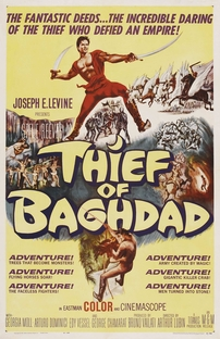 As Aventuras do Ladrão de Bagdad - Poster / Capa / Cartaz - Oficial 1