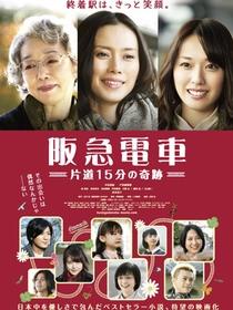 Ferrovia Hankyu: Um Milagre De 15 Minutos - Poster / Capa / Cartaz - Oficial 1