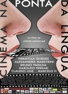Cinema Na Ponta da Língua (Cinema Na Ponta da Língua)