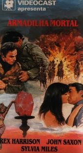 Armadilha Mortal - Poster / Capa / Cartaz - Oficial 4