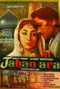 Jahan Ara - Poster / Capa / Cartaz - Oficial 1
