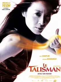 O Talismã - Poster / Capa / Cartaz - Oficial 1