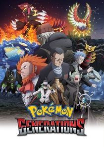 Pokémon Generations - Poster / Capa / Cartaz - Oficial 1