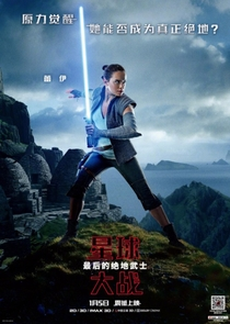 Star Wars: Os Últimos Jedi - Poster / Capa / Cartaz - Oficial 26