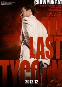 The Last Tycoon - Poster / Capa / Cartaz - Oficial 2