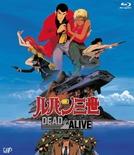 Lupin III: Dead or Alive (Rupan sansei: Dead or Alive)