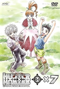 Hunter x Hunter (OVA 3: Greed Island Final) - Poster / Capa / Cartaz - Oficial 7