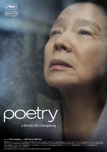 Poesia - Poster / Capa / Cartaz - Oficial 7