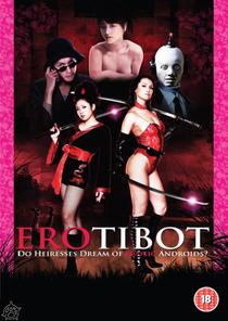 Erotibot - Poster / Capa / Cartaz - Oficial 1