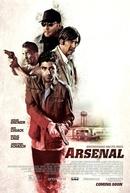 Arsenal (Arsenal)