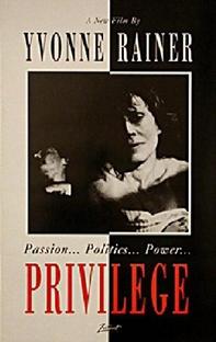 Privilege - Poster / Capa / Cartaz - Oficial 1