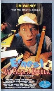 Ernest Vai Para a Escola - Poster / Capa / Cartaz - Oficial 2