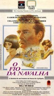 O Fio da Navalha - Poster / Capa / Cartaz - Oficial 2