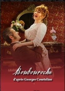 Boubouroche - Poster / Capa / Cartaz - Oficial 1