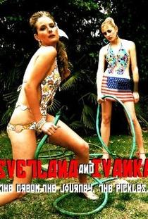 Svetlana and Ivanka - Poster / Capa / Cartaz - Oficial 1