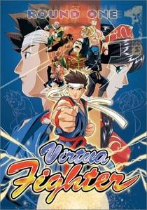 Virtua Fighter - Poster / Capa / Cartaz - Oficial 1