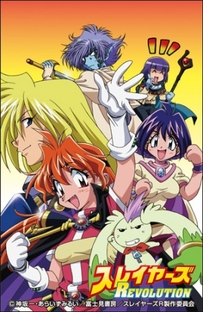 Slayers Revolution - Poster / Capa / Cartaz - Oficial 1