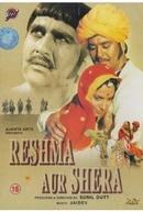 Reshma Aur Shera (Reshma Aur Shera)