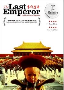 O Último Imperador - Poster / Capa / Cartaz - Oficial 4